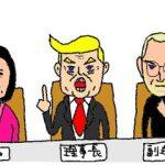 【マンション管理士おさらぎブログ】マンション総会における反対、合意の難しさ