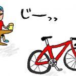 【マンション管理士おさらぎブログ】マンション管理の大問題、放置自転車を考える