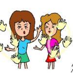 【マンション管理士おさらぎブログ】マンション管理組合の変革は2つのキーで一気に!