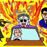 【マンション管理士おさらぎブログ】マンションの空き駐車場問題の解決策(最新版)