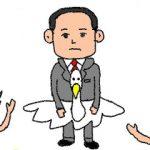 【マンション管理士おさらぎ】天に向かって唾を吐けば、自分にかかる