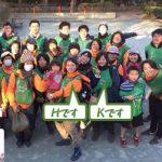 【団地マンションの植栽管理を担う東邦レオのスタッフコラム 1】はじめまして!KとHです