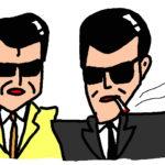 【マンション管理組合の教科書】暴走理事長を「解任」ではなく「解職」する