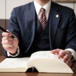 【図面を取り戻せ!~大規模修繕後の戦い】29.弁護士無料相談(I田弁護士 2019年3月2日)(その2)