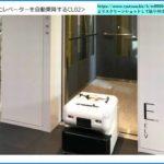 【マンション管理の「ちきりん」が斬る!】マンション内で宅配・掃除ロボットの時代に?