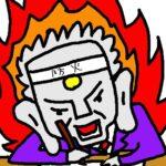 【マンション管理士おさらぎブログ】放置したらダメ、防火管理者を選任してください!