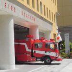 【新人マンション管理士レポート】消防計画、2ではなく1とみなすビルに注意